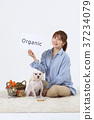 RF photo - woman single life with a companion pets  339 37234079