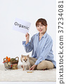 RF photo - woman single life with a companion pets  338 37234081