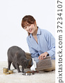 RF photo - woman single life with a companion pets  325 37234107