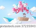 3D Typographic 006 37235043