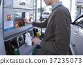 a driver 139 37235073