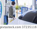 a driver 099 37235116