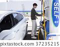 a driver 080 37235215