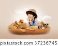 a Dreamland 002 37236745