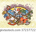 Lovely Japan concept illustration 37237722