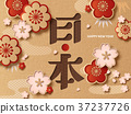 Traditional Japan New Year concept 37237726