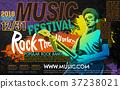 Rock music concert poster 37238021