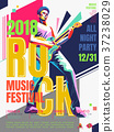 Rock music concert poster 37238029