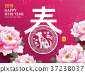 Chinese New Year design 37238037