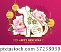 卡片 庆典 新年 37238039