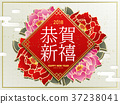 card, chinese, new 37238041