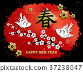 Chinese New Year design 37238047