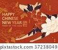 Chinese New Year Design 37238049