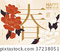 asia, card, chinese 37238051