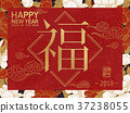 Chinese New Year Design 37238055