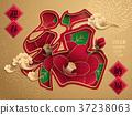 Chinese New Year design 37238063