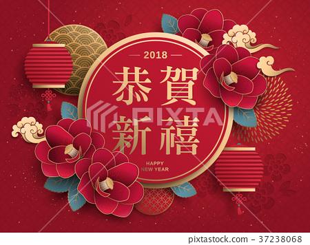 Chinese New Year design 37238068