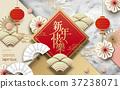 Chinese New Year design 37238071