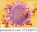 Chinese New Year Design 37238075