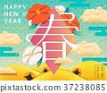 Chinese New Year Design 37238085