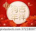 Chinese New Year design 37238087