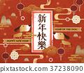 Chinese New Year design 37238090