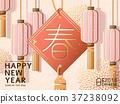 Chinese New Year Design 37238092