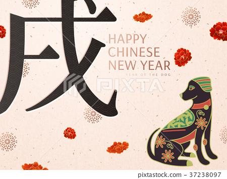 Chinese New Year design 37238097