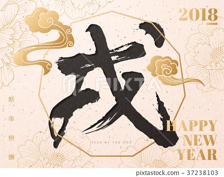 Chinese New Year design 37238103