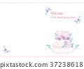 婚禮 邀請卡 邀請函 37238618