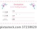 婚禮 邀請卡 邀請函 37238620