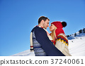 couple, winter, kiss 37240061