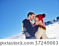 couple, winter, kiss 37240063