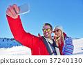 selfie, couple, winter 37240130