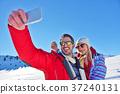 selfie, couple, winter 37240131