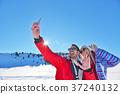 selfie, couple, winter 37240132