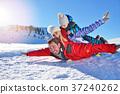 family snow happy 37240262