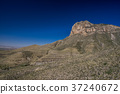 Guadalupe Mountain National Park 37240672