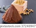 味噌 黄豆 大豆 37240947