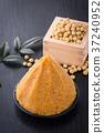 味噌 黄豆 大豆 37240952