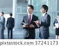 商人的男性企業圖像適合顯示交談 37241173