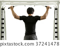 Man shoulder and arm exercises pull up 37241478