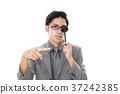 男子接受視力測試 37242385
