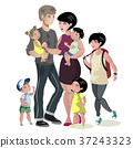 Happy Caucasian Family With Many Children 37243323