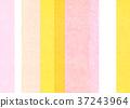 彩色紙背景材料 37243964