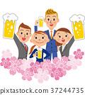 Company employee drinking alcohol in the cherry blossoms 37244735