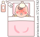 嬰兒 寶寶 寶貝 37245782