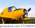 Zlin Z-37 Cmelak Czech agricultural airplane 37248004