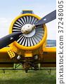 Zlin Z-37 Cmelak Czech agricultural airplane 37248005