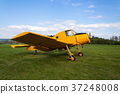 Zlin Z-37 Cmelak Czech agricultural airplane 37248008